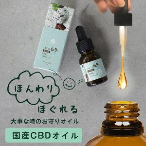 [ 15mL チョコミント 日本製 ] netsbee CBDオイル 6.9% (CBD 1035mg)初心者 美味しい 甘い アイソレート カンナビジオール 高濃度 ヘンプオイル ヘンプシード 国産 安心 安全