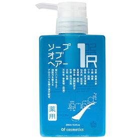 オブ・コスメティックス 薬用ソープオブヘア 1-R / 265mL 【 シャンプー 育毛、養毛】 【C】