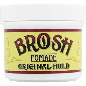 [ あす楽 対応 ] ブロッシュ ポマード / 280g