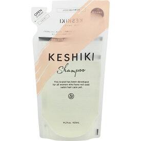 [ あす楽対応 ] &NINE KESHIKI アンドナイン ケシキ シャンプー 詰替え用 420mLリフィル 美容師 美容院 美容室 サロン シャンプー 人気 いい 匂い シャンプー おすすめ