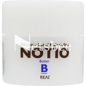 リアル ノティオ バター / 45g 【 スタイリング剤 クリーム しっとり 】