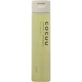 セフティ COCUU コキュウ コンフォート シャンプー 250mL シャンプー おすすめ 美容師 美容院 美容室 アミノ酸 シャンプー 人気 いい 匂い シャンプー オーガニック成分