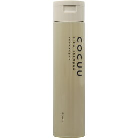 セフティ COCUU コキュウ スロウ シャンプー 250mL シャンプー おすすめ 美容師 美容院 美容室 アミノ酸 シャンプー 人気 いい 匂い シャンプー オーガニック成分
