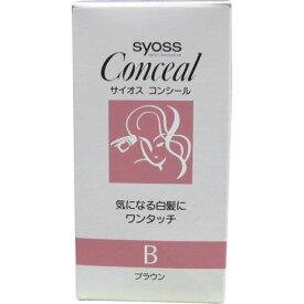 サイオス コンシール B(ブラウン) / 8.2g 【 ヘアカラー コンシーラー 】