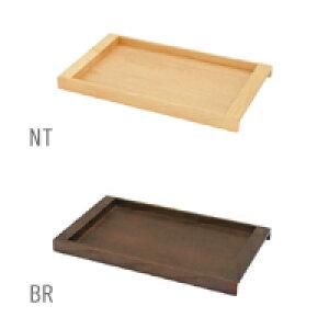 持ち手付きトレイS:木製 木 雑貨 プレゼント ギフト★