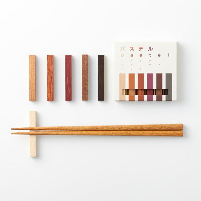【レターパック可】パステル・クレヨン 箸置き 【箸置き 6本セット】