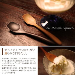 WOOD'Nアイスクリームスプーン