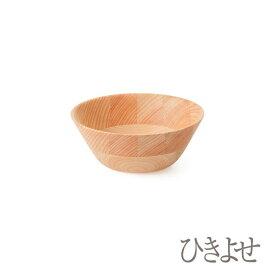 ひきよせ 2段M 【ボウルM】 ヒノキ