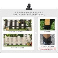 ガーデンフェンス木製おしゃれDIY完成品フェンス柵仕切り庭花壇高さ87U型連結セット土中用