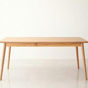 ダイニングテーブル 4人用 北欧 おしゃれ WOOD LAND ウッドランド 食卓テーブル 幅160cm 特価 040104862