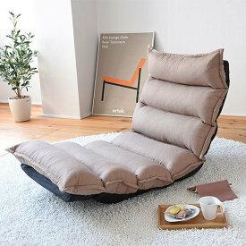 座椅子 リクライニング もこもこ リクライニングチェア ソファベッド ロータイプ 1人掛け フロアソファ 7段階調節 身体を包み込む 2色展開 幅63 国産 日本製 ZSS-0003 【送料無料】