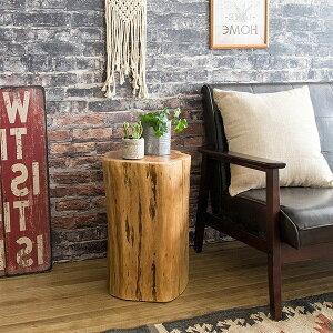 スツール おしゃれ 切り株 天然木 チェア 椅子 ミニテーブル サイドテーブル 完成品