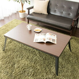 こたつテーブル 長方形 おしゃれ 110×60 ヴィンテージ センターテーブル こたつ 炬燵 CAROL キャロル リビングテーブル