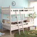 2段ベッド 子供 おしゃれ 天然木 パイン材 ロフトベッド 二段ベッド シングル 頑丈 分割可能 シングルベッド ホワイト…