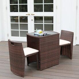 ガーデンテーブルセット おしゃれ ラタン コンパクト テーブル3点セット ガーデンセット ブラウン ホワイト 完成品 リゾモダン CP001-3PSET