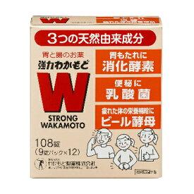 強力わかもと 胃腸の健康に【強力わかもと 108錠(9錠パック×12)】胃もたれ、便秘、滋養強壮、乳酸菌、わかもと【RCP】