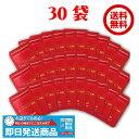 プラセンタ100 チャレンジパック 30粒入 30袋セット サプリメント サプリ R&Y 銀座ステファニー化粧品