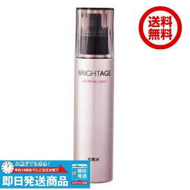 【複数購入 割引クーポン配布中】ブライトエイジ リフトホワイト ローション 1個(120ml) 化粧水