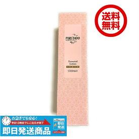 ピュアード100 エッセンシャルローション P 260ml 化粧水 パーフェクション 銀座ステファニー化粧品