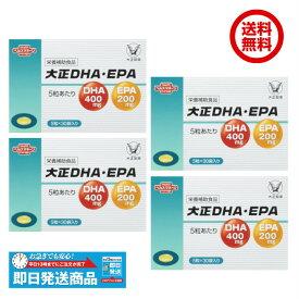 【複数購入 割引クーポン配布中】【4箱セット】大正製薬 大正DHA・EPA 5粒×30袋入り