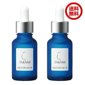 【2個セット】 タカミスキンピール タカミ スキンピール TAKAMI