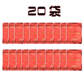 【複数購入 割引クーポン配布中】【20個セット】プラセンタ100 27000 チャレンジパック 30粒