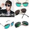 POLICE (polis) sunglasses NEYMAR JR 2014 Namur model S8299M K07C multi-layer green Miller genuine deligojapan