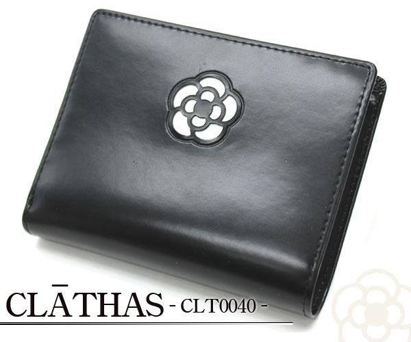 CLATHAS クレイサス カメリアショートウォレット 2つ折り財布 40 【あす楽対応】