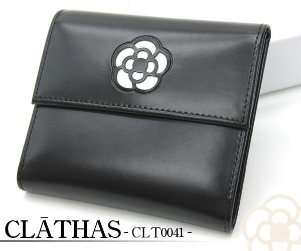 CLATHAS クレイサス カメリアショートウォレット 2つ折り財布 41 【あす楽対応】