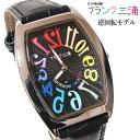 フランク三浦 Frank MIURA 逆回転 零号機(新)腕時計 ユニセックス FM00G-CRB 完全非防水 【あす楽対応】