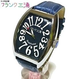 フランク三浦腕時計 新色 サムライネイビ− Frank MIURA フランク三浦公式アンバサダーじゅんいちダビッドソン FM06K-NV 【あす楽対応】