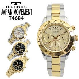 TECHNOS(テクノス) クロノグラフ腕時計 スポーティ精悍な多機能ウォッチ! T4684 【あす楽対応】