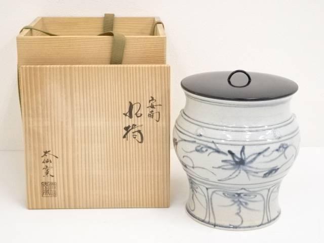 【スプリングセール sale 50%オフ】【茶道具】太仙窯造 安南水指【送料無料】