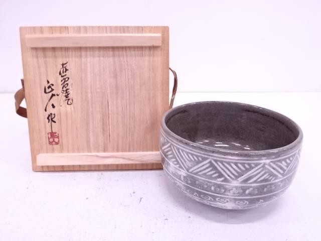 【茶道具】赤膚山焼 大塩正人造 三島彫茶碗【送料無料】