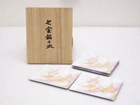 【金属】七宝銘々皿5客【送料無料】