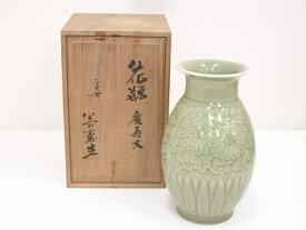 【華道】京焼 宮下善寿造 青磁慶寿文花瓶【送料無料】