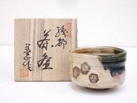 【七夕セール60%オフ!】【茶道具】寺田美山造 織部茶碗【送料無料】