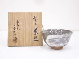 【バレンタインセール40%オフ!】【茶道具】出石焼 永澤永信造 刷毛目茶碗【送料無料】