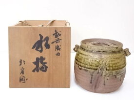 【バレンタインセール40%オフ!】【茶道具】越前焼 北野七左衛門造 水指【送料無料】