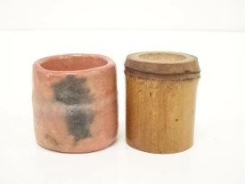 【茶道具】古物 赤楽蓋置 竹蓋置2点セット【送料無料】