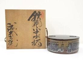 【夏セール50%オフ!】【茶道具】大谷焼 鉄釉平水指(共箱)【送料無料】