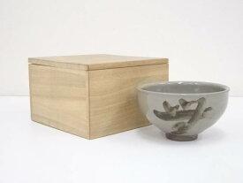 【茶道具】越前焼 鉄絵茶碗(保護箱)【送料無料】