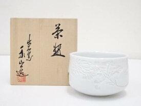 【72時間タイムセール40%オフ!】【茶道具】出石焼 永澤永山造 白磁菊彫茶碗(共箱)【送料無料】