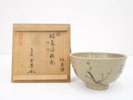【茶道具】越前焼 茶碗(銘:瑞気満梅花)(書付有)(共箱)【送料無料】