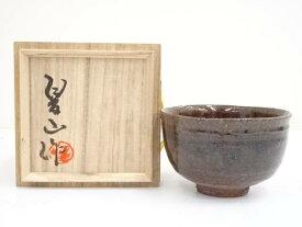 【梅雨セール35%オフ!】【茶道具】上野焼 高鶴夏山造 茶碗(共箱)【送料無料】