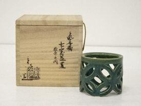 【梅雨セール35%オフ!】【茶道具】上野焼 岩男元彦造 青釉七宝蓋置(共箱)【送料無料】