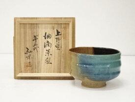 【梅雨セール35%オフ!】【茶道具】上野焼 熊谷紅陽造 油滴茶碗(共箱)【送料無料】