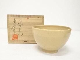 【梅雨セール35%オフ!】【茶道具】上野焼 白川甫硯造 茶碗(共箱)【送料無料】