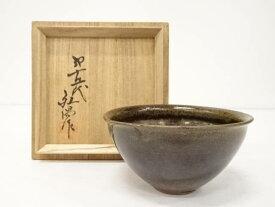 【梅雨セール35%オフ!】【茶道具】上野焼 熊谷紅陽造 天目茶碗(共箱)【送料無料】