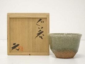 【梅雨セール35%オフ!】【陶芸・陶器】上野焼 高鶴元造 ぐい呑(共箱)【送料無料】